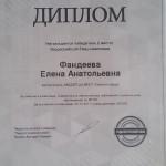 20200110_130732