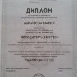 20200130_144106
