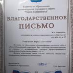 IMG-20210312-WA0008