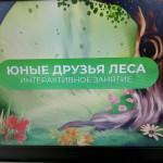 IMG-24942a2e76114d6f90ea6a0cab7ee898-V