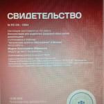 IMG-88f544752fad2f0a33233dac737dc995-V-1