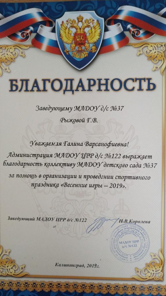 P90516-152219