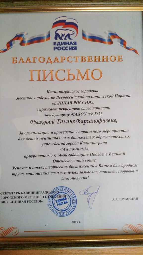 P90516-152321