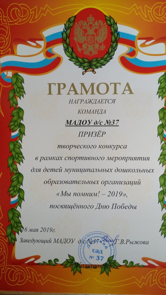 P90516-152349